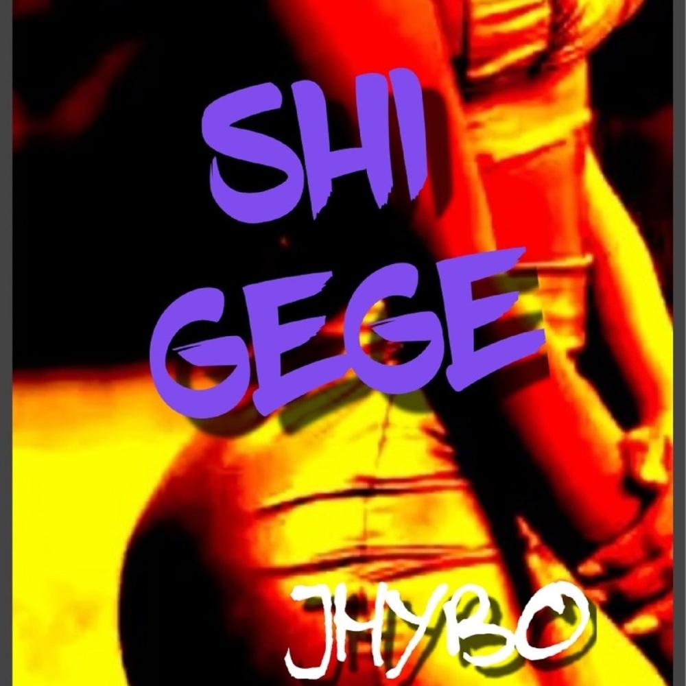 Shi Gege