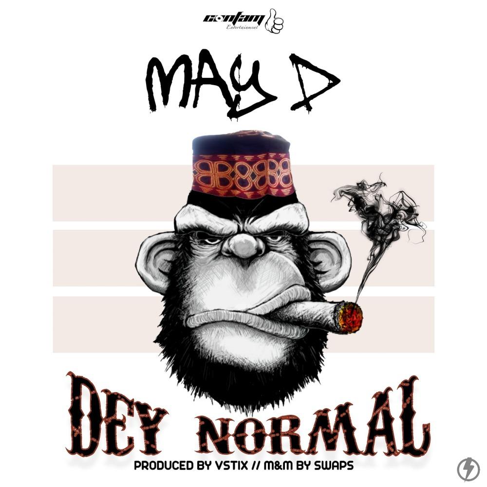 Dey Normal